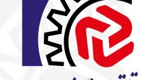 4photoshopir-Asnaf-vector-logo-لوگو اتاق اصناف ایران وکتور