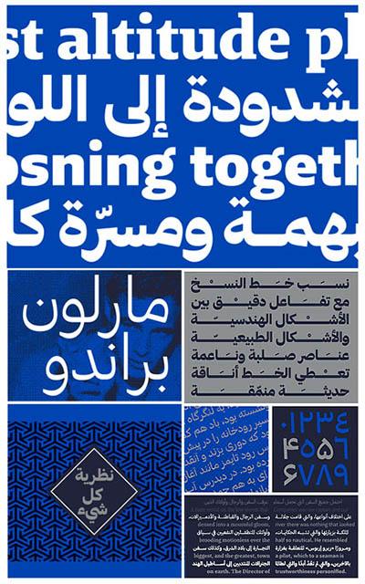 4photoshopir-Font-Brando-فونت فارسی برندو