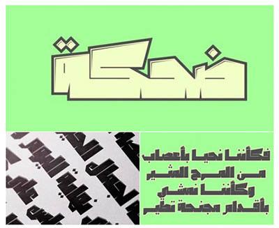4photoshopir-Font-Dahka-فونت فارسی دهاکه