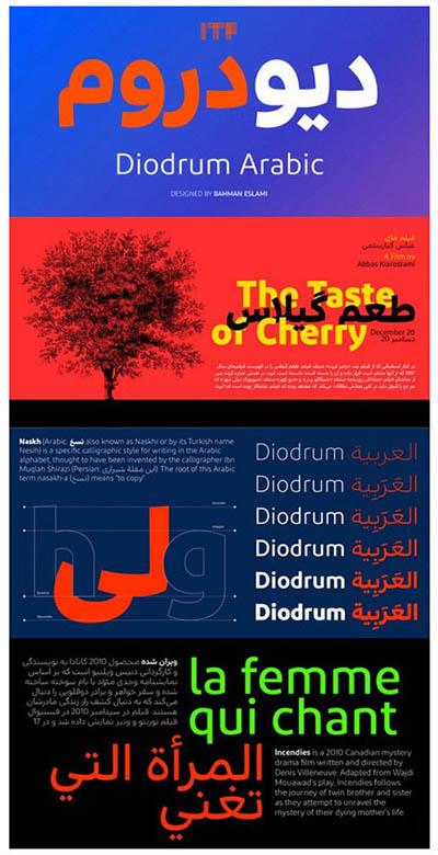 4photoshopir-Font-Diodrum-فونت فارسی دیودروم
