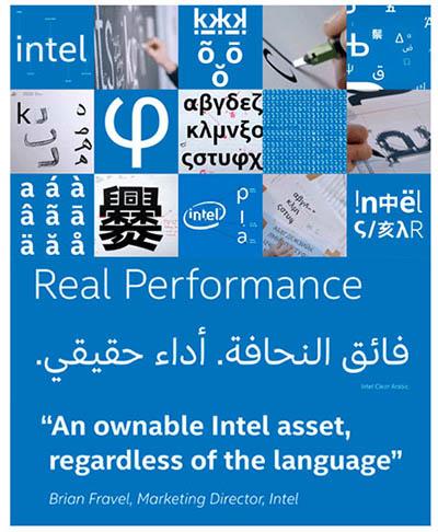 4photoshopir-Font-Intel-Clear-فونت فارسی اینتل