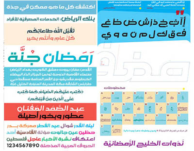 4photoshopir-Font-Maghfira-فونت فارسی مغفره