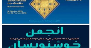 4photoshopir-Font-Ostad-فونت فارسی استاد