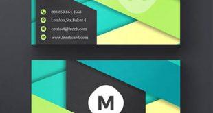 4photoshopir-business-card-mockup-pack240-موکاپ کارت ویزیت پک240