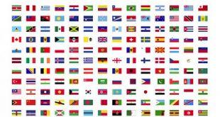 وکتور پرچم کشورها