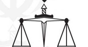 4photoshopir-ghove-ghazaieye-vector-logo-لوگو قوه قضاییه وکتور