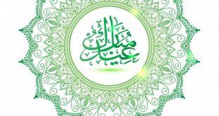 4photoshopir-islamic-pack9-وکتور اسلیمی پک9