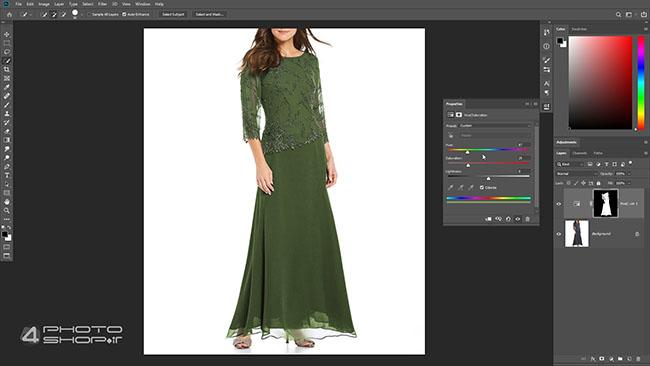 photoshop-course-basic-to-advanced-ir-pic3-آموزش فتوشاپ مقدماتی تا پیشرفته